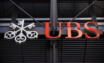 Крупнейшие банки выводят сотрудников из Великобритании