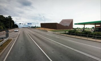 В Латвии появится конкурент популярного эстонского центра Ahhaa