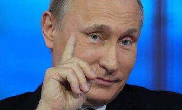 Путин утвердил новую концепцию внешней политики России