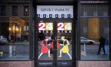'RīgaTV 24' gaisinās aizdomas par iespējamu politisku angažētību – izvairīsies aicināt 'KPV LV'