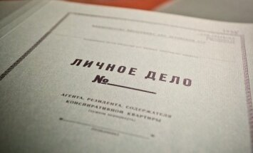 """Несмотря на выявленные недочеты, комиссия Сейма одобрила проект о раскрытии """"мешков ЧК"""""""