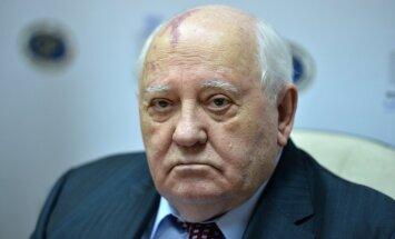 """Горбачев на презентации своей книги: """"Холодная война никуда не исчезла"""""""