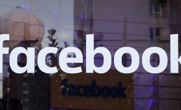 В Германии Facebook подозревают в злоупотреблении данными пользователей