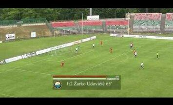 ВИДЕО: Какой красивый гол забил футболист в свои ворота