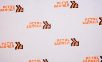 PCTVL par savu nākotni lems pavasarī