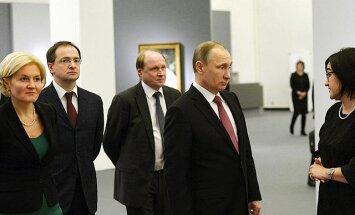 """Путин продемонстрировал знание интернет-мемов на примере """"Девочки с персиками"""""""