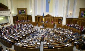 Верховная Рада Украины запретила дискриминацию ЛГБТ в трудовой сфере