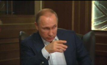Путин: Россия не претендует на статус супердержавы