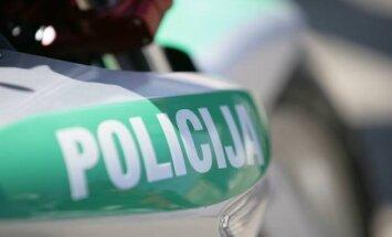 Полицейские нашли беспечную хозяйку машины с помощью Facebook