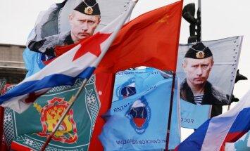 В Чехии изъяли из обращения атлас с российским Крымом
