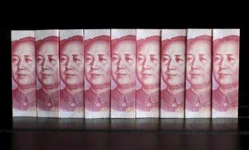 Юань стал резервной валютой и потеснил евро