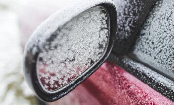 Надвигаются морозы: 7 советов, как утром завести машину