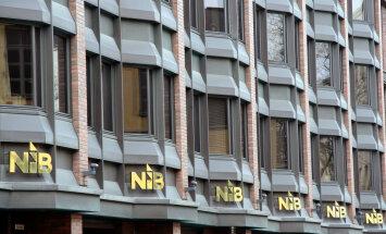 Латвия возглавила правление Северного инвестиционного банка