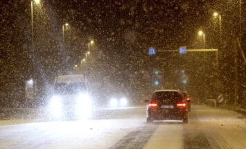 Синоптики: в понедельник будет ветрено, ожидается снег