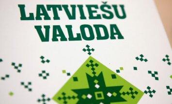 IZM jaunajās politikas iniciatīvās saņem naudu tikai latviešu valodas apguves atbalstam