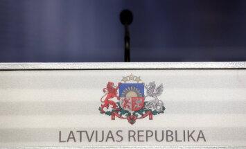 Госучреждения не знают, пострадали ли в последние 20 лет жители Латвии в терактах