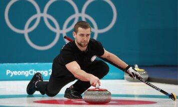 Российского призера Олимпийских игр в Пхенчхане подозревают в применении допинга
