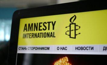 Amnesty: засекречивание военных потерь— атака на свободу слова