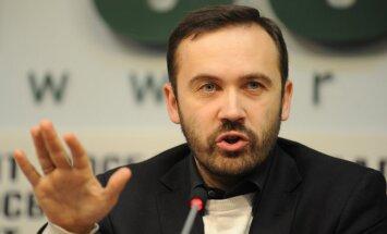 Пономарев заявил о причастности к убийству Вороненкова генерала ФСБ