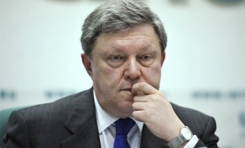 ЕС призывает ЦИК РФ изменить решение о Явлинском