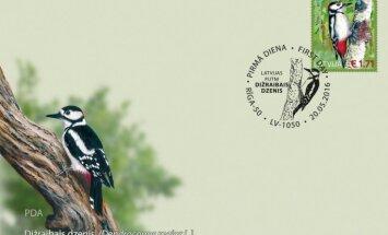 Latvijas Pasts izdod divas jaunas putnu sērijas pastmarkas