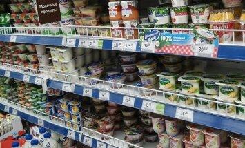 Foto: Maskavas veikalu plaukti pēc četru mēnešu embargo pilni ar Krievijas produktiem