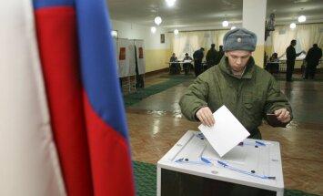 ЕСПЧ обязал Россию заплатить 38 тысяч евро за нарушения на выборах