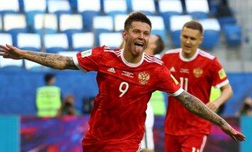 Футболисты России с победы стартовали на домашнем Кубке конфедераций