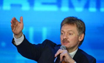 """Песков пояснил слова Путина о """"государственности"""" востока Украины"""