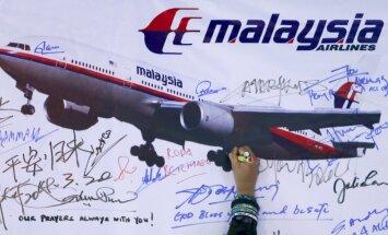 """Поиски пропавшего малайзийского """"Боинга"""" прекращены: результат нулевой"""