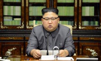 Дональд Трамп и лидер КНДР Ким Чен Ын согласились встретиться