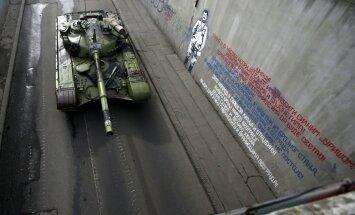 The Guardian: Поставка оружия боснийским сербам усиливает опасения ЕС