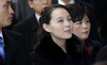 ФОТО: Сестра Ким Чен Ына и делегация КНДР прибыли на Олимпиаду