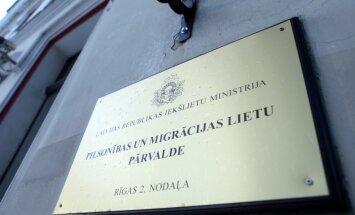 Газета: Латвия шокировала иностранных инвесторов, получивших ВНЖ