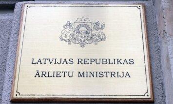 ĀM: neviena no Latvijas iestādēm nav lūgusi kratīšanu Krievijas ziņu aģentūrā 'Regnum'