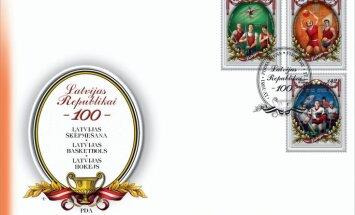 Latvijas Pasta sērija 'Latvijas Republikai 100' papildināta ar izciliem sportistiem veltītām pastmarkām