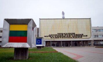 ЕС продолжит финансировать остановку Игналинской АЭС: ее сровняют с землей