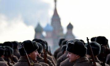 ASV nosoda Krievijas un Dienvidosetijas vienošanos par militāro spēku apvienošanu