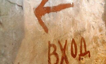 'Nāvi komunistiem! Lai dzīvo Kenedijs!' jeb etnisko minoritāšu pagrīde Latvijā