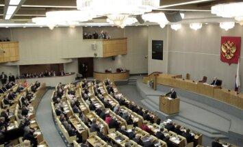 Из Госдумы РФ отозван законопроект об упрощенном принятии субъектов