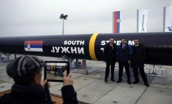 """Евросоюз и Украина призывают остановить строительство """"Южного потока"""""""