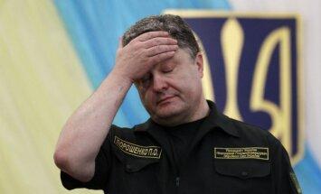 Украину назвали самой коррумпированной страной Европы