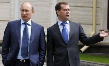 """Минфин США передал конгрессу """"кремлевский доклад"""": в нем Медведев, Лавров, Мутко, Абрамович и другие"""