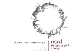 Atkārtoti izdots Hardija Lediņa CD 'Dziesmas neuzrakstītai lugai'