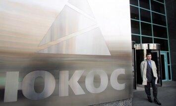 Суд Амстердама счел, что Кремль преднамеренно обанкротил ЮКОС