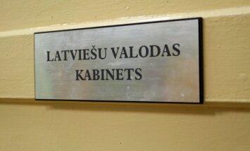 Aicina pastiprināt latviešu valodas mācīšanu patvēruma meklētājiem