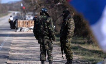 В Крыму 70 воинских частей Украины перешли под российский флаг