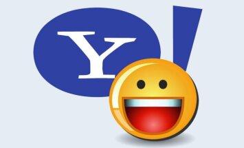 Yahoo признала утечку 500 млн. паролей. Что надо сделать, если у вас был там аккаунт