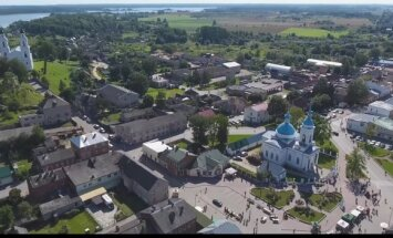 ВИДЕО: Как выглядит старейший город Латвии с высоты птичьего полета
