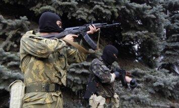 Путин наградил погибших под Луганском журналистов орденами